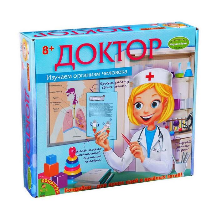 Игровой набор Bondibon Доктор