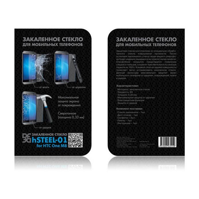 Защитное стекло DF HTC One M8