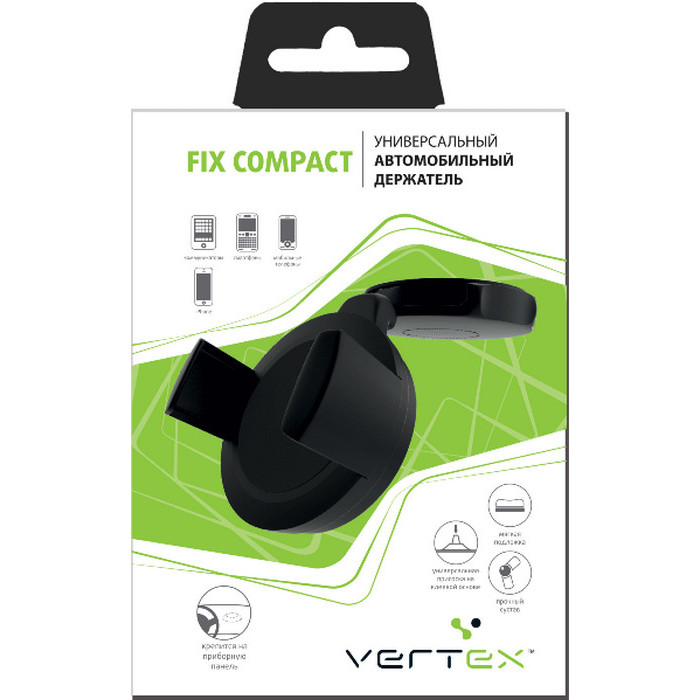 Держатель Vertex Fix Compact UCHFCB