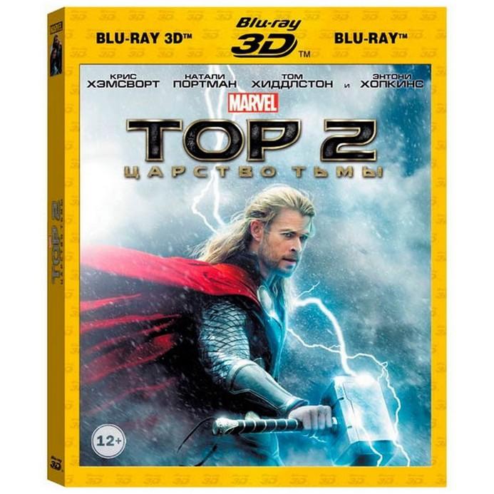 Blu-ray диск Уолт Дисней Ком.СНГ ЭКС Тор 2: Царство тьмы 3D
