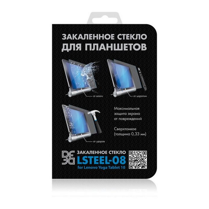 Защитное стекло DF Lenovo YOGA Tablet 10