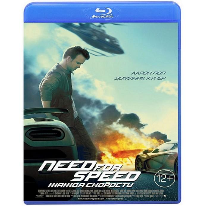 Blu-ray диск Уолт Дисней Ком.СНГ ЭКС Need for Speed: Жажда скорости
