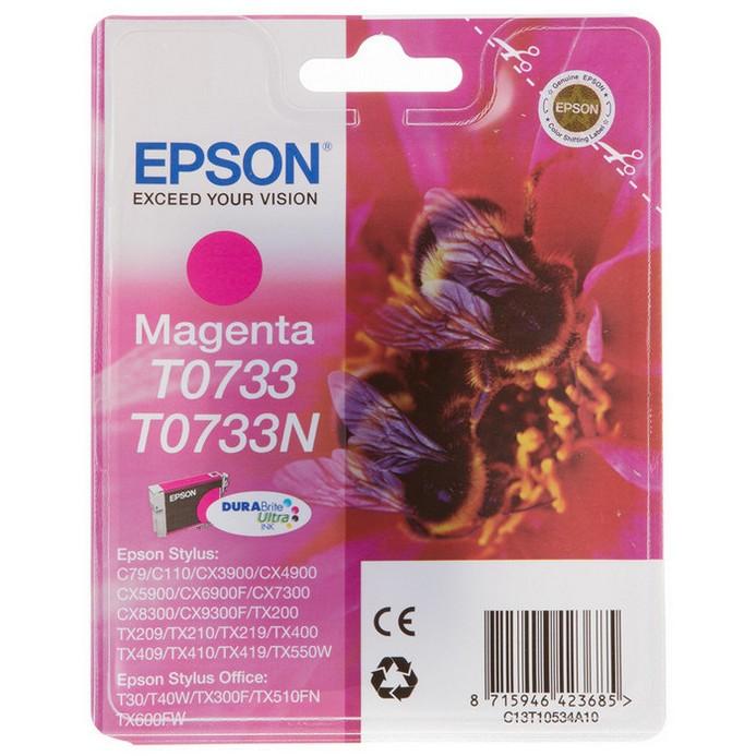 Картридж Epson T07334A