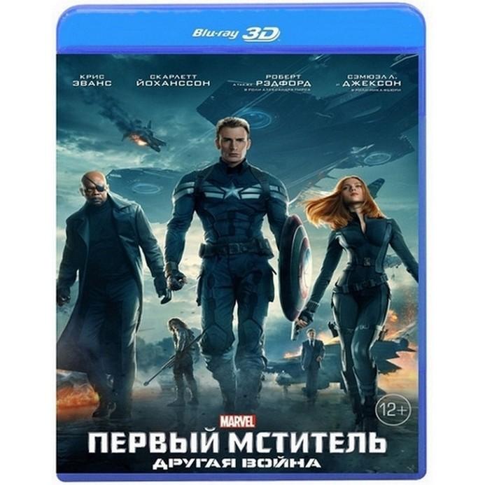 Blu-ray диск Уолт Дисней Ком.СНГ ЭКС Первый мститель: Другая война (3D)