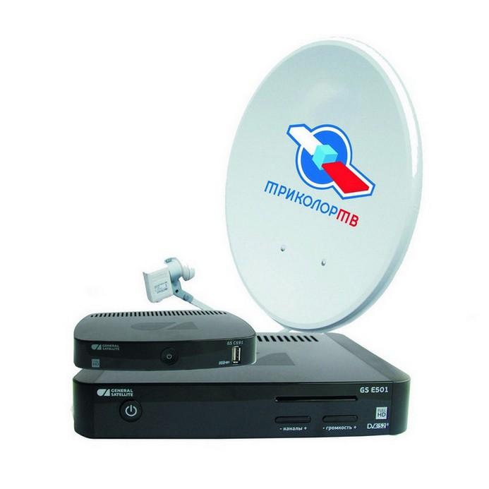 Комплект спутникового ТВ Триколор ТВ Сибирь Full GS E501 + GS C591