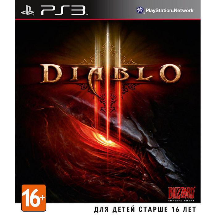 Игра для PS3 Blizzard Diablo III (русская версия)
