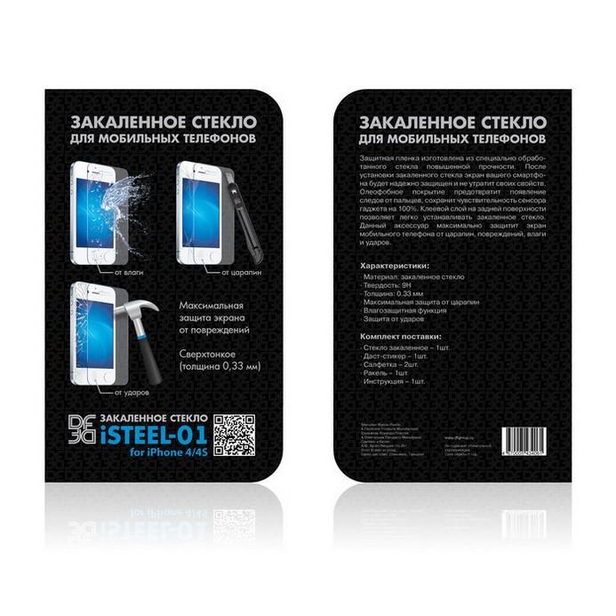 Защитное стекло DF iPhone 4/4s