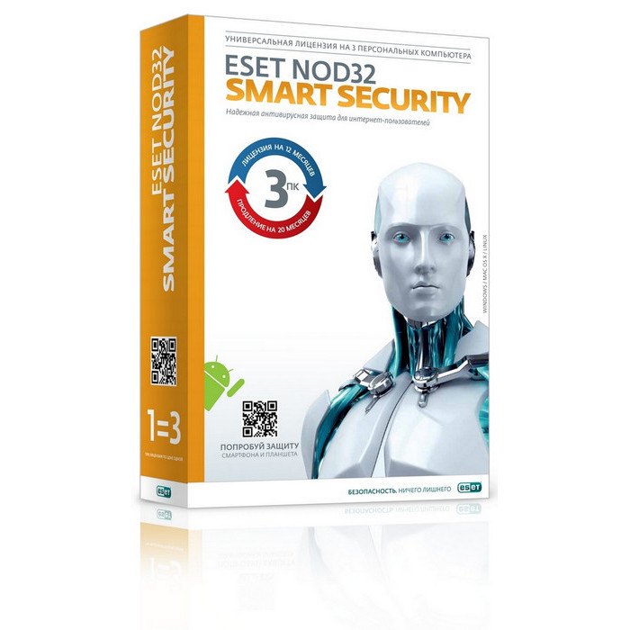 Антивирус Eset PCSB NOD32 Smart S.+Bonus+рас.ф-л 3ПК1г.