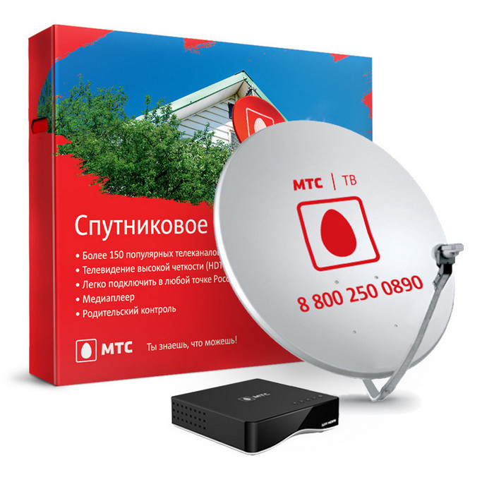 Комплект спутникового ТВ МТС EKT DSD 4404