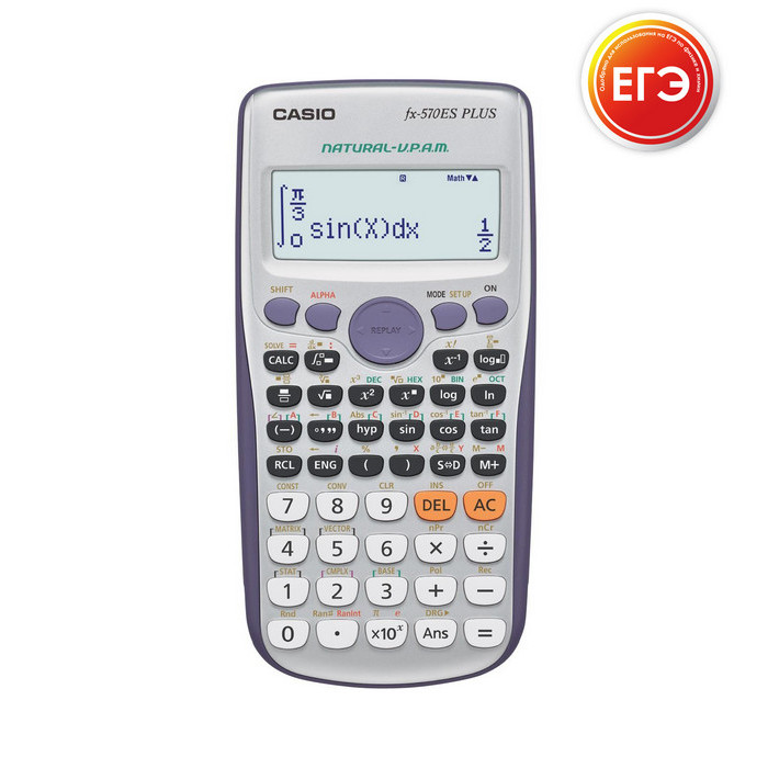 Калькулятор Casio FX-570ES PLUS