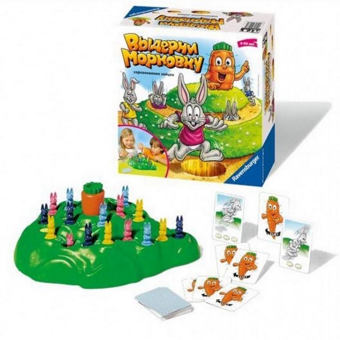 Настольная игра Ravensburger Выдерни морковку (21073)