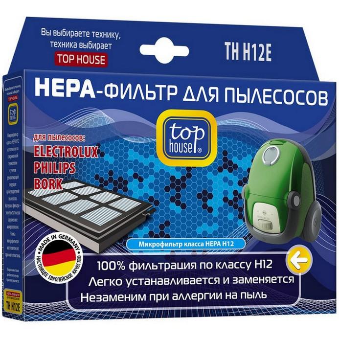 Фильтр TOP HOUSE H12 E 780854