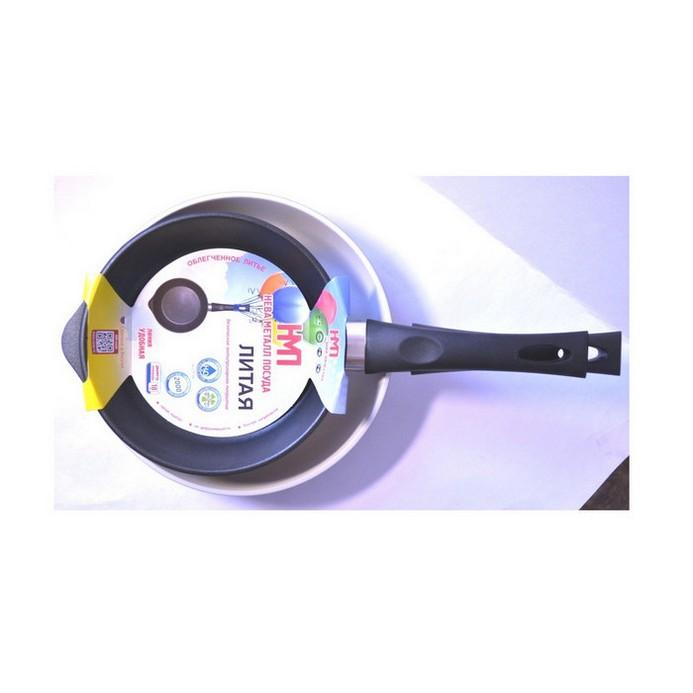 Набор посуды Нева металл посуда Уют (5222)
