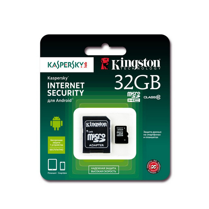 Карта памяти Kingston Micro SDHC 32Gb Class10 UHS-I (Kaspersky Edition)