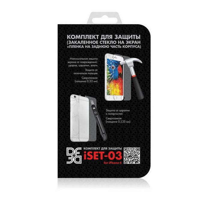 Комплект защитных пленок DF iPhone 6