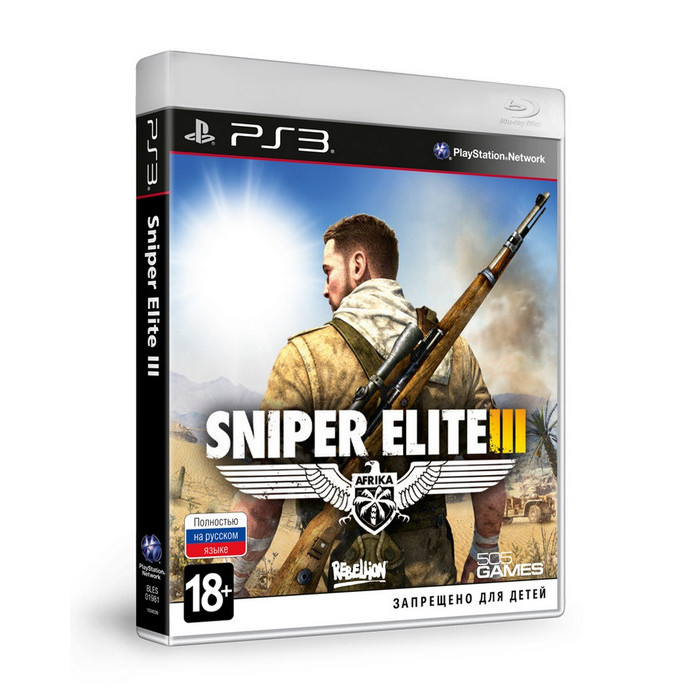 Игра для PS3 505 Games Sniper Elite 3 (русская версия)