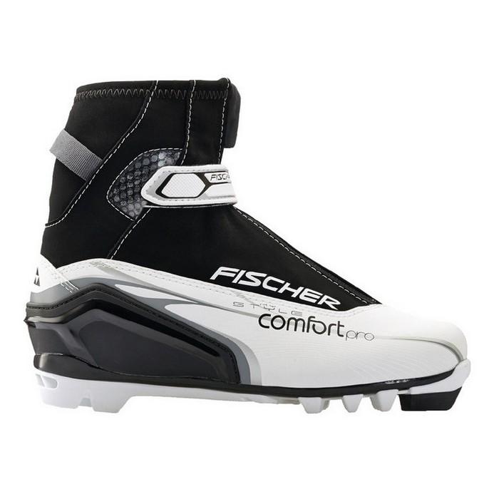 Ботинки лыжные Fischer Pro My Style