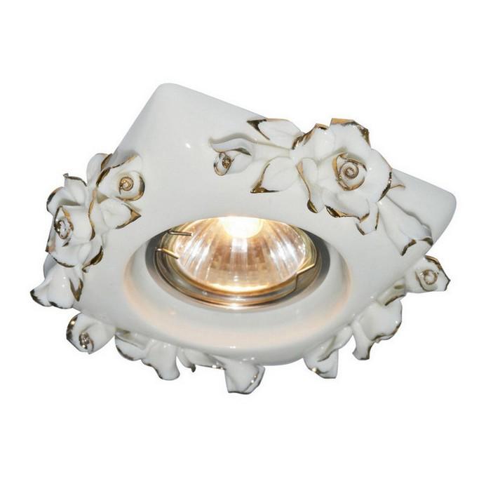Светильник Arte Lamp A5234PL-1WG