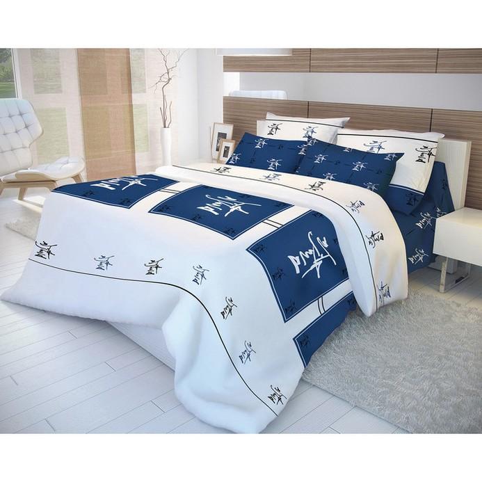 Комплект постельного белья Волшебная ночь ВН 1501