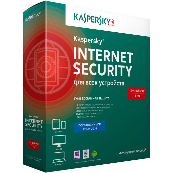Антивирус Kaspersky.lab Kaspersky Internet Security 2014 2ПК 1Г. Base Box