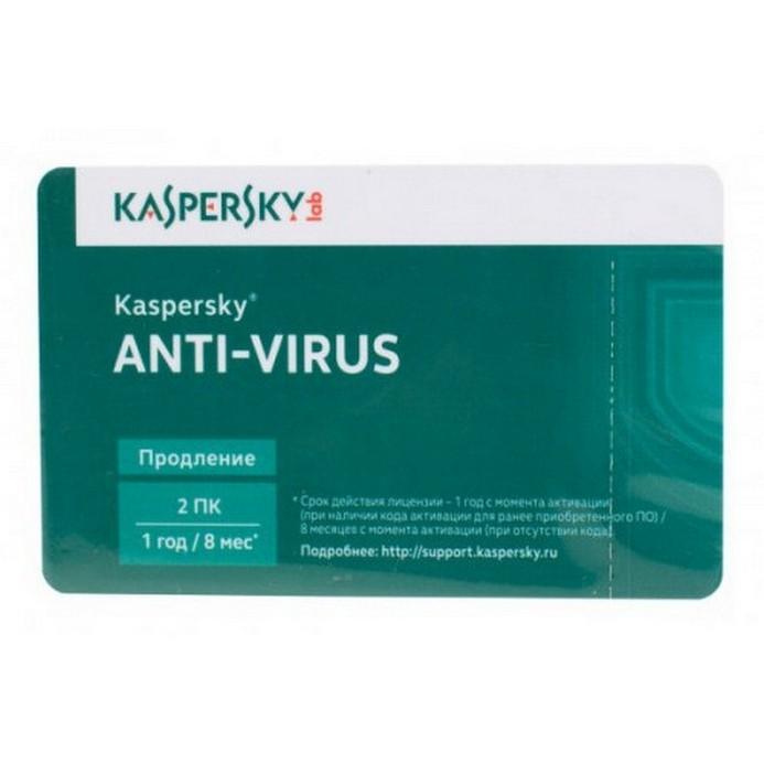 Антивирус Kaspersky.lab карта продления (2ПК, 1год)