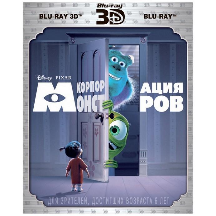 Blu-ray диск Уолт Дисней Ком.СНГ ЭКС BD Корпорация монстров (3D)