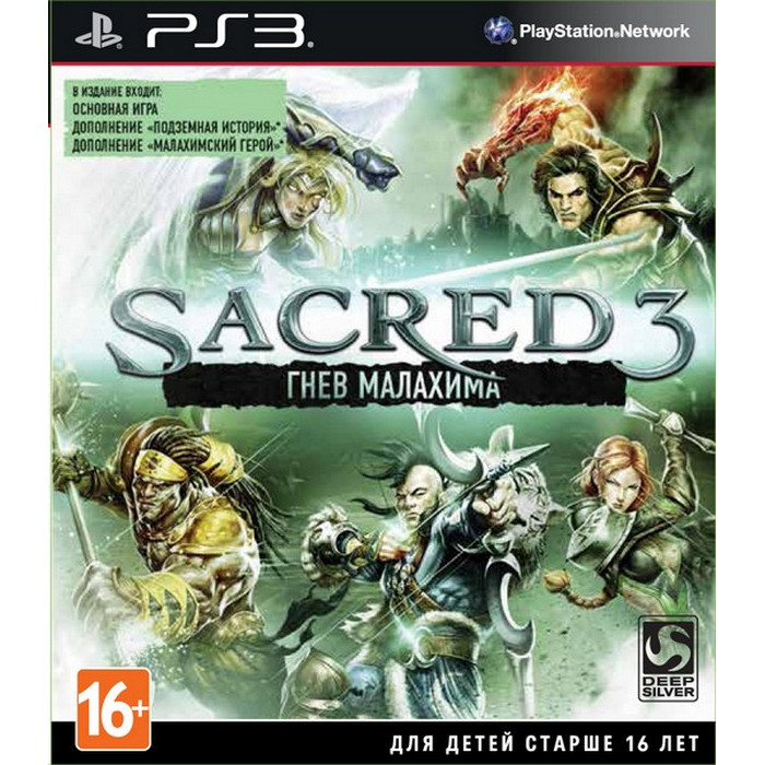 Игра для PS3 Deep Silver Sacred 3: Гнев Малахима (русская документация)
