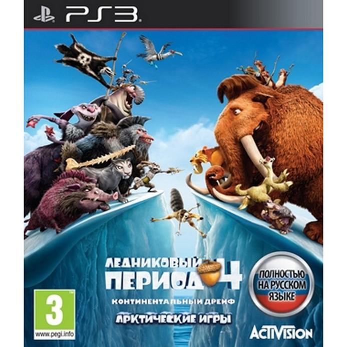 Игра для PS3 Activision Ледниковый период 4: Русская версия