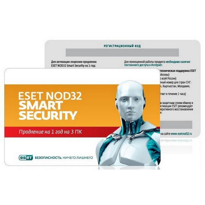 Антивирус Eset NOD32 Smart Security продление лицензии (1год-3ПК)