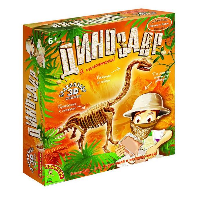 Игровой набор Bondibon Брахиозавр