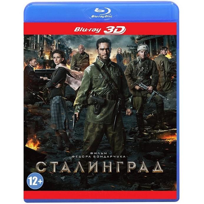 Blu-ray диск Лизард Сталинград (3D)