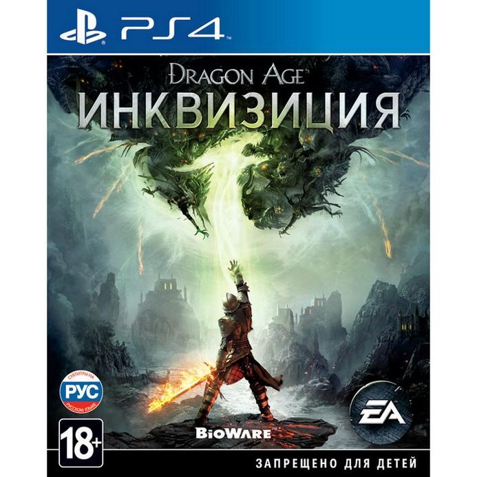 Игра для PS4 Electronic Arts Dragon Age: Инквизиция (русские субтитры)