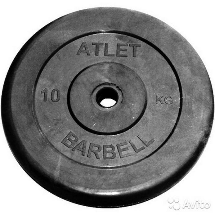 Диск для штанги MB ATLET 10 кг d-26