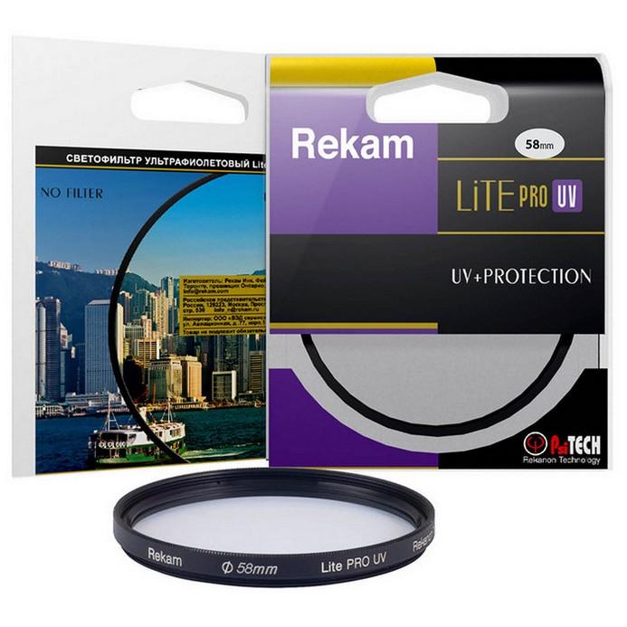 Защитный светофильтр Rekam Lite PRO UV 58мм (ультрафиолетовый)
