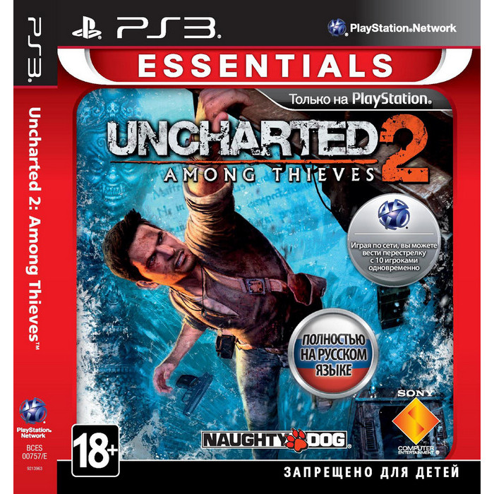 Игра для PS3 Activision Uncharted 2: Among Thieves (Essentials, русская версия)