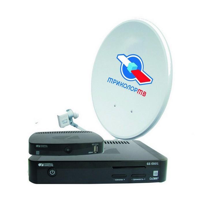 Комплект спутникового ТВ Триколор ТВ Full GS E501 + GS C591