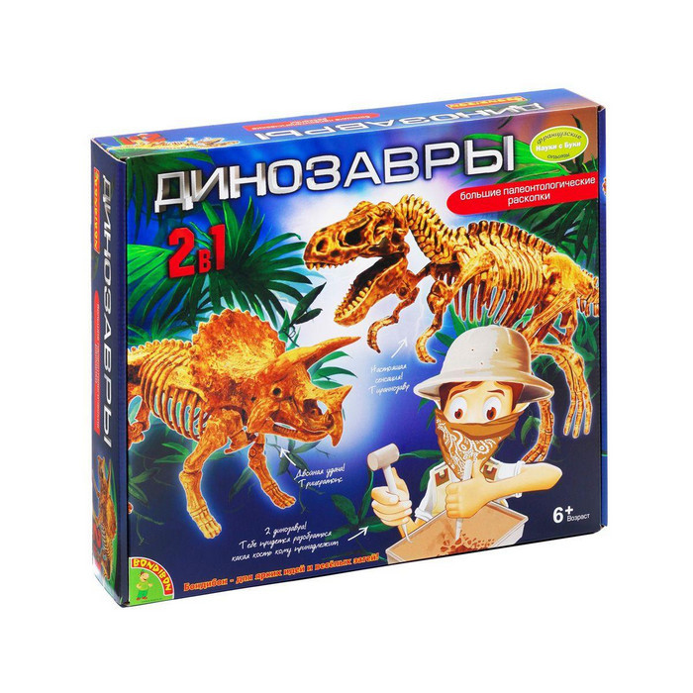Игровой набор Bondibon Динозавры 2 в 1