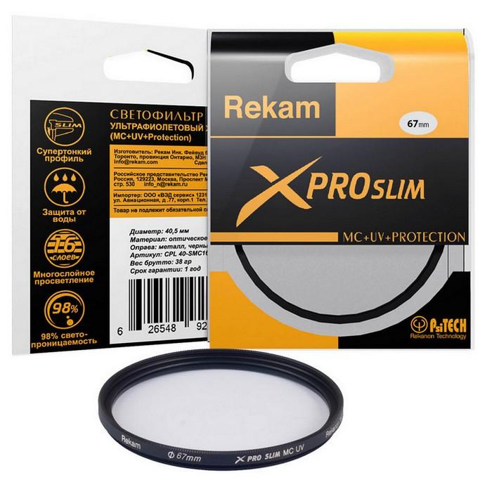 Защитный светофильтр Rekam X PRO SLIM UV 67мм (ультрафиолетовый)