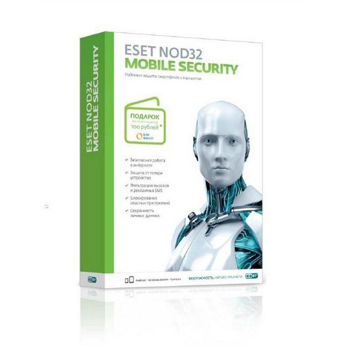 Антивирус Eset NOD32 Mobile Security (1 год)