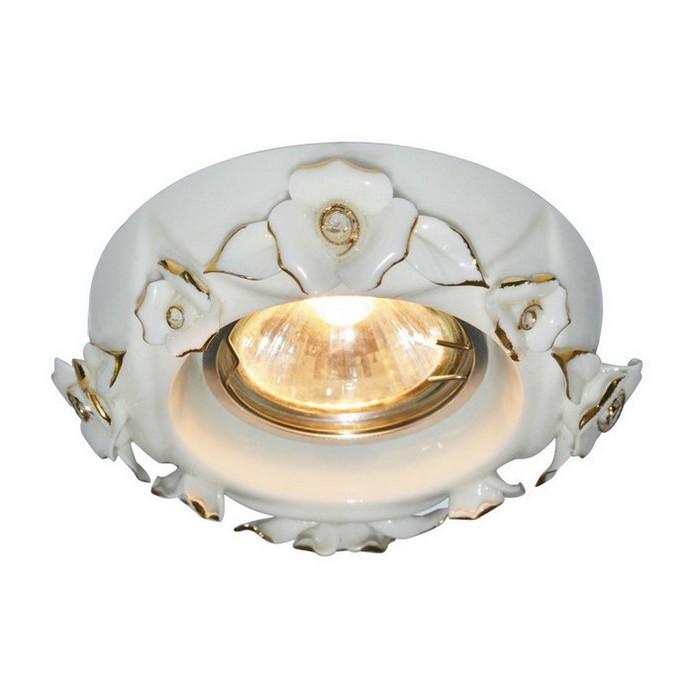 Светильник Arte Lamp A5230PL-1WG
