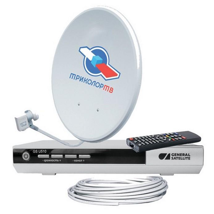 Комплект спутникового ТВ Триколор ТВ Full HD GS-U510S