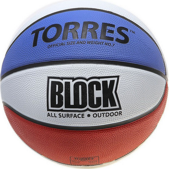 Волейбольный мяч DOBEST B00077