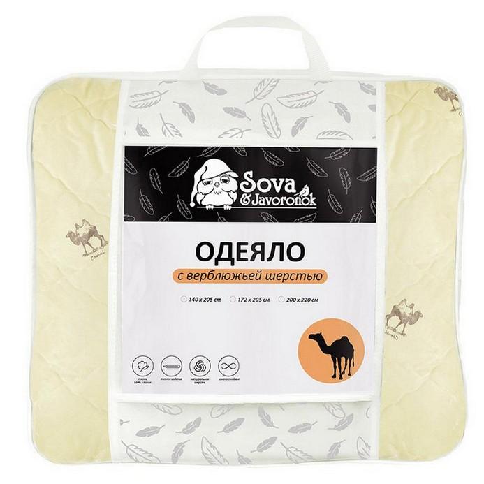 Одеяло Sova&Javoronok 5030116079